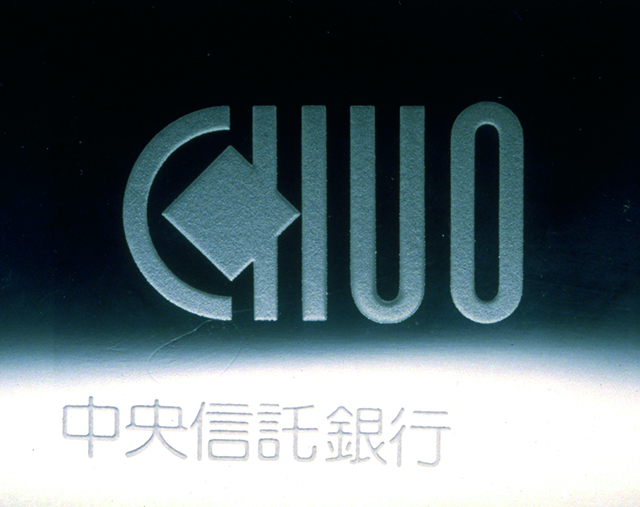 International_chuobank logo